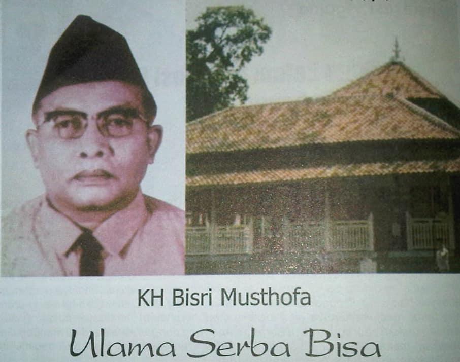 Munajat Ulama Nusantara (1) 1
