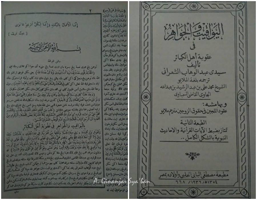 Jelang Munas Alim Ulama (6): Ulama Sumbawa dan Upaya Rekonstruksi Sejarah Kesultanan Islam Sumbawa