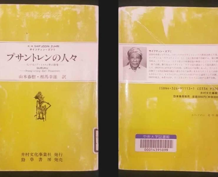 Kolom Buku & Kita - Laman 59 dari 61 - Alif.ID