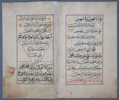 Maulid Nabi dalam Manuskrip