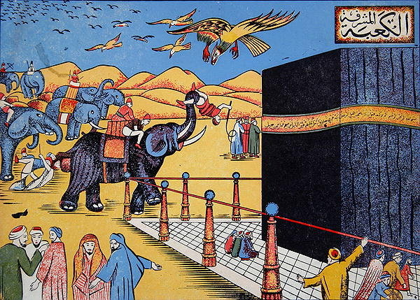 Doa Kakek Nabi Muhammad Untuk Raja Abrahah Alif Id
