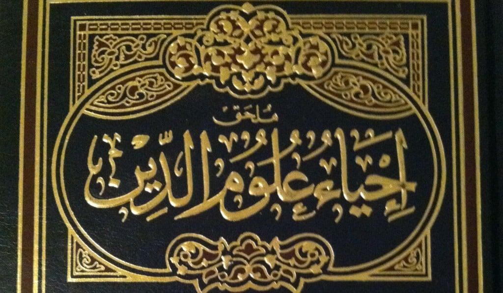Ibnu Hirzhim dan Peristiwa Pembakaran Ihya Ulumuddin