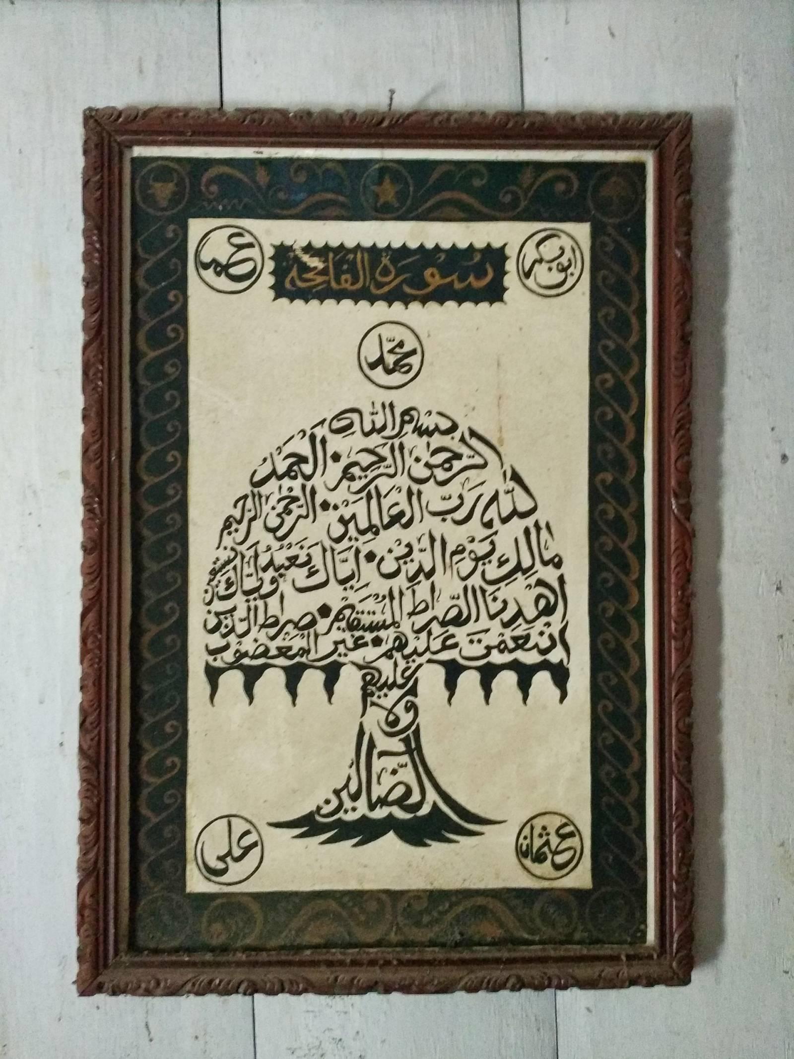 Kaligrafi Beringin Kiai Husain Bukan Logo Partai Alif Id