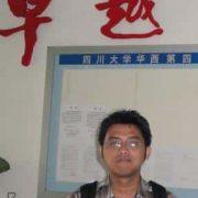 Saiful Hakam
