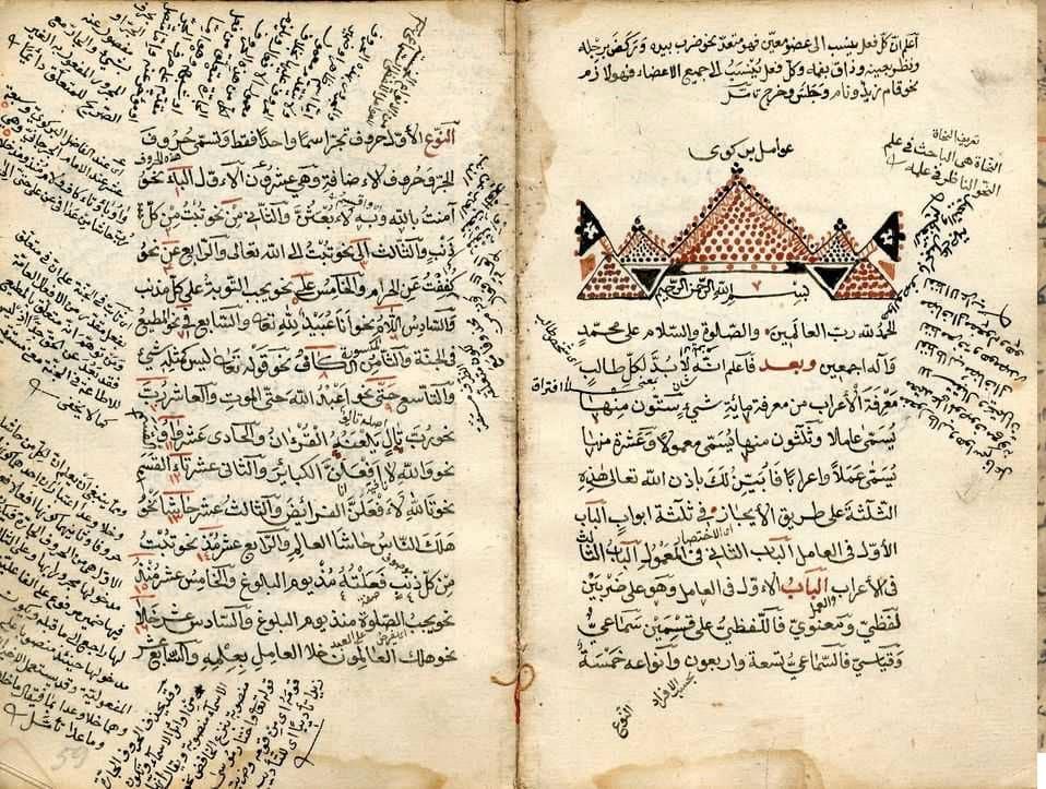 المخطوطات العربية pdf
