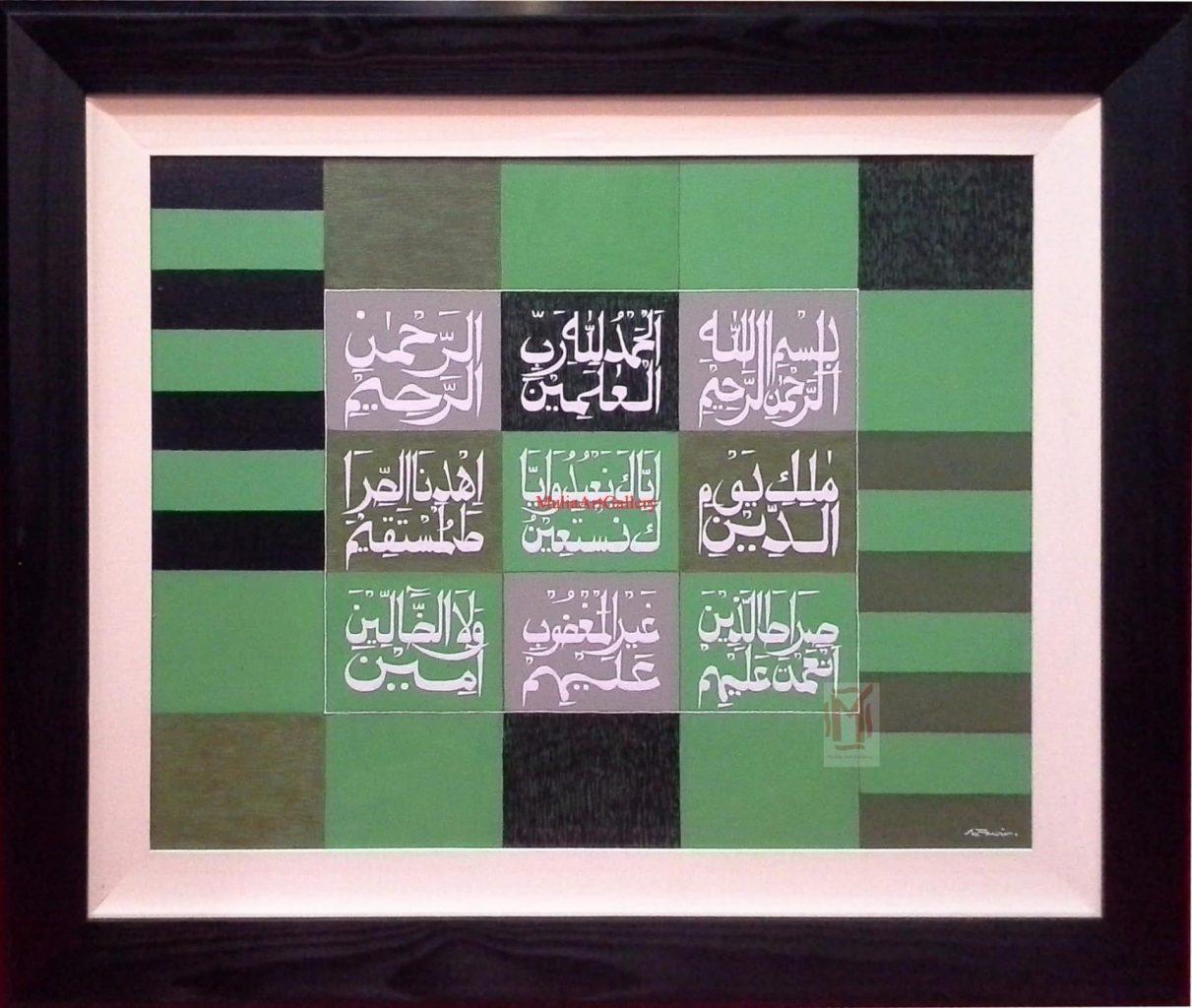 Keistimewaan Dan Keutamaan Surah Al Fatihah Alifid