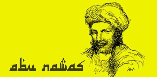 Abu Nawas Mengaku Paling Kaya dari Tuhan - Alif.ID