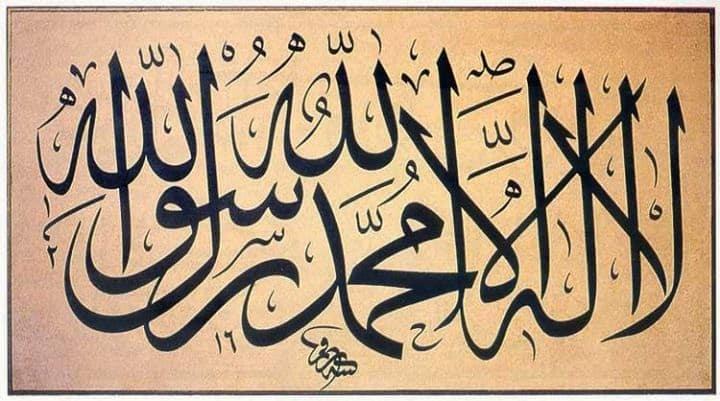 Sabilus Salikin 99 Tata Cara Zikir Tarekat Histiyah 1
