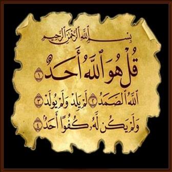 Tafsir Surah Al Ikhlas Dan Keutamaan Membacanya Alifid