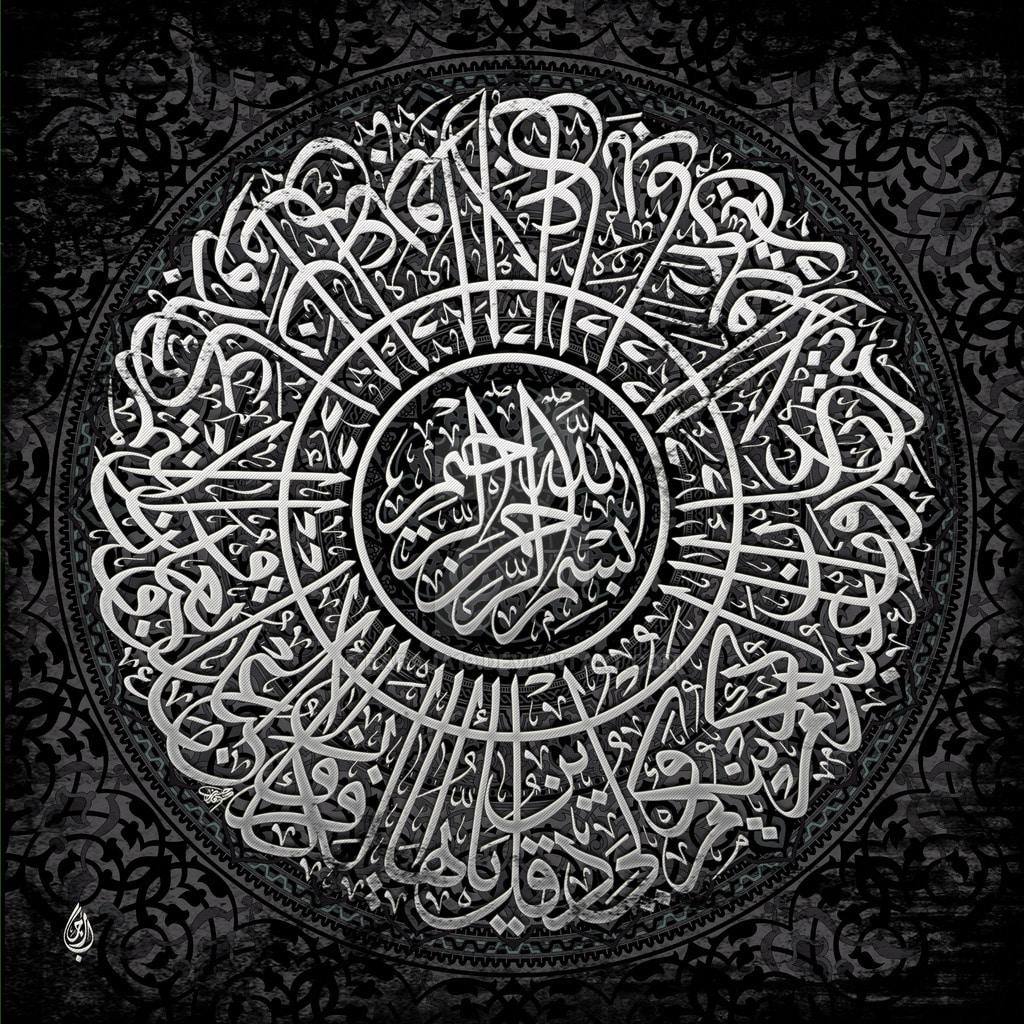 Tafsir Surah Al Kafirun Bagian 1 Alifid
