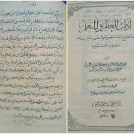 Al Mawazinul Khamsah Polemik Fatwa Terjemah Khutbah Jumat