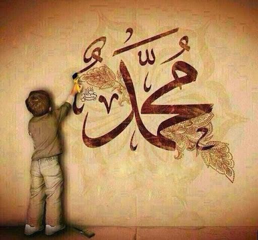 Relasi Sir Allah Dan Nur Muhammad Alif Id