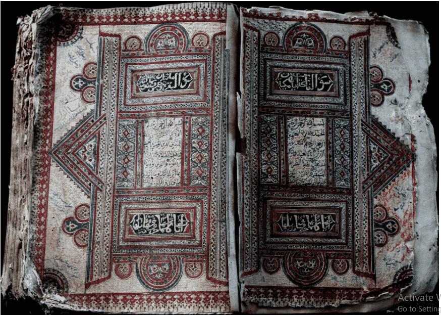 Hiasan Pinggir Ornamen Kaligrafi Png