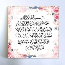 Tafsir Surah Al Kafirun Bagian 2 Alif Id