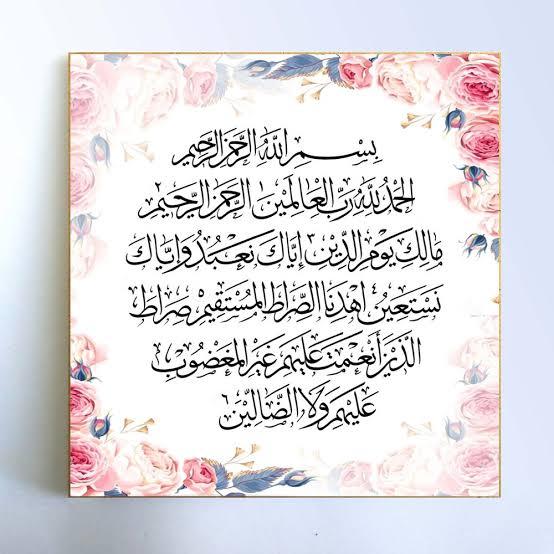Tafsir Surah Al Fatihah Bagian 2 Alif Id