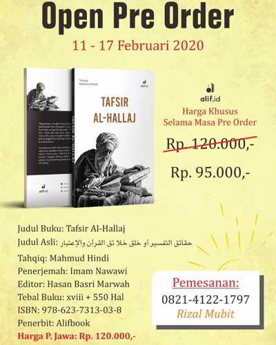 Buku Tafsir Al Hallaj